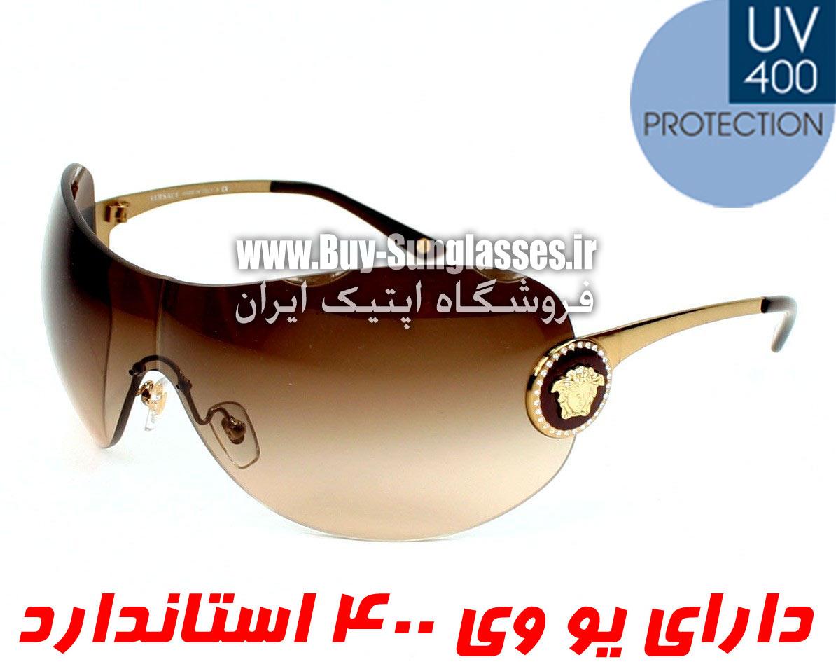 یووی عینک آفتابی